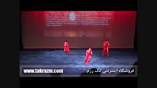 ویدئو حرکات نمایشی با زنجیر ووشو