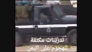 رزمایش سربازان عربستان برای اثبات قدرتشون به جهانیان  :-)