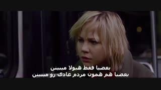 فیلم ترسناک Silent Hill Rvl (تپه ی خاموش) پارت 2