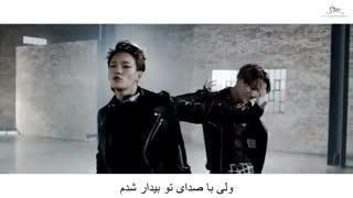 EXO_Call me baby بازیرنویس فارسی