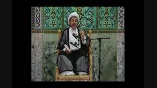 تفسیر قرآن (تدبر در قرآن ) - برنامه 3