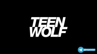 فصل ششم آخرین فصل سریال Teen Wolf