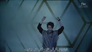 EXO_Wolf بازیرنویس فارسی