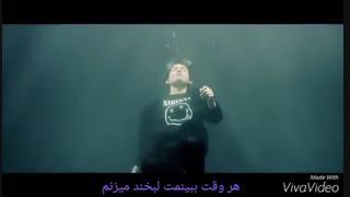 Mv Run. BTS پارت1 + زیر نویس فارسی