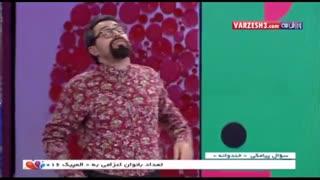 کنایه جالب خندوانهای به طراحی لباس تیم ایران در المپیک!