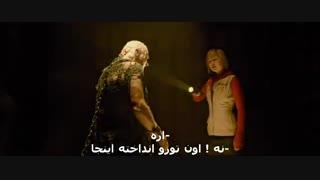فیلم ترسناک Silent Hill Rvl (تپه ی خاموش) پارت 4