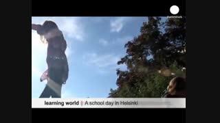 +فنلاندحرف اول در آموزش و پرورش+بهترین نظام آموزشی دنیا+