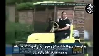 سوتی خبرگزاری های ایران در خصوص مایکل جکسون