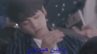 Mv For You.BTS + زیر نویس فارسی
