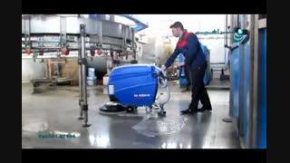 دستگاه های شستشوی کف زمین- اسکرابر-کف شوی صنعتی