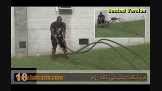 تمرین با طناب بتل روپ Battle Rope