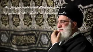 شهادت صـادق آل محمد(ص) ، امام جعفــر صادق(ع) بر همه عاشقان حضرتش تسلیت باد