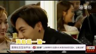 Jessica snsd & William Chan- Happy Camp2