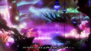 انیمه فانتزی no game no life قسمت 3 { با زیر نویس فارسی}