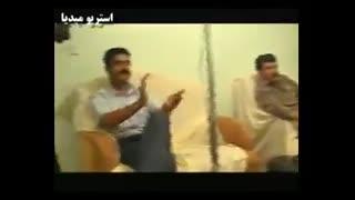 مرحوم حمید حمیدی /اهنگ کردی شاد