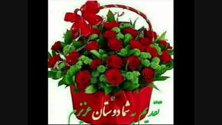 اهنگ شاد مجلسی( تقدیم به بچه های نماشا)