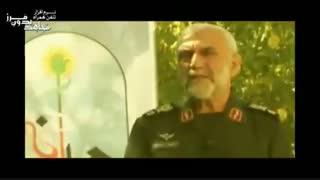 نماهنگ شهید همدانی