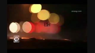 موزیک ویدیو عماد طالب زاده  من عاشقت شدم