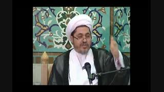 تفسیر قرآن (تدبر در قرآن ) - برنامه14