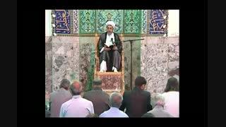 تفسیر قرآن (تدبر در قرآن ) - برنامه15