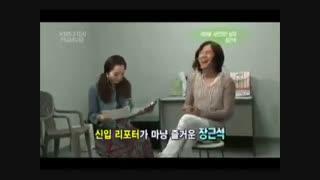 خنده های زیبای جانگ گیون سوک(تقدیم به  تمام مارماهی ها به مناسبت تولد اوپا سوکی)