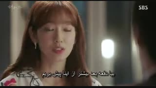 قسمت 14 چهاردهم سریال کره ای پزشکان ( دکترها ) با  بازی پارک شین هه با زیر نویس فارسی و حجم کم(تقدیم به نیکتایی خودم