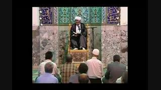 تفسیر قرآن (تدبر در قرآن ) - برنامه16