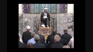 تفسیر قرآن (تدبر در قرآن ) - برنامه17