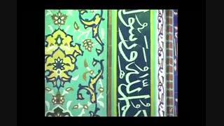 تفسیر قرآن (تدبر در قرآن ) - برنامه19