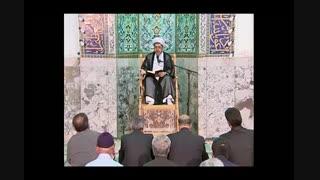 تفسیر قرآن (تدبر در قرآن ) - برنامه20