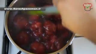 آموزش آشپزی - طرز تهیه لواشک آلو