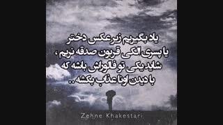 یاد بگیریم خوبه .....