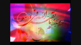 نماهنگ امام زمان (عج) - تنها امید روزگار