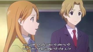 انیمه عاشقانه Kokoro Connect قسمت چهاردهم ( Special ) با زیرنویس فارسی