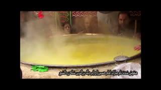 نقش بستن نام مبارک امام حسین (ع) در بزرگترین شله زرد کشور، مجری طرح سید مسعود بنی حسینی