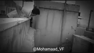 میکسی از محمد >>>>اهنگش فوق العادس  >>>>عشوه دختره منو کشت :|