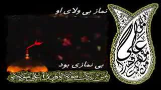 عبدالرضا هلالی به یاد ذاکر