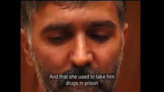 مستند سعید حنایی قاتل سریالی زنان مشهد