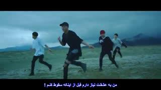♫ موزیک ویدئوی Save Me از BTS + زیرنویس فارسی ♫