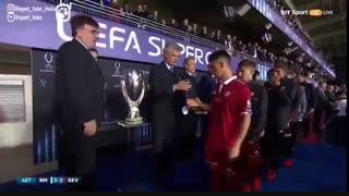 مراسم اهدای مدال و جام سوپر کاپ اروپا