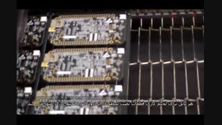 مراحل ساخت برد beaglebone black بازیرنویس فارسی