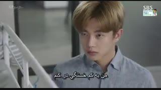 قسمت 16 شانزدهم سریال کره ای پزشکان بابازی پارک شین هه  با زیرنویس فارسی و حجم کم توضیحات مهم(شاید منم واسه همیشه برم)