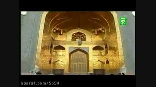 میلاد باسعادت علی بن موسی رضا(ع) بر همگان پیشاپیش مبارکباد