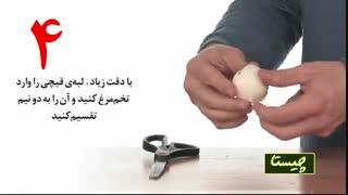 تخم مرغ بلورین