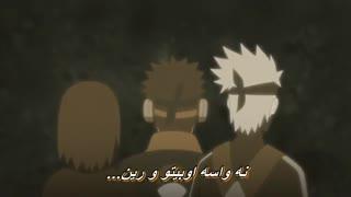 Naruto shippuden 471:انیمه ناروتو شیپودن قسمت471 زیرنویس فارسی