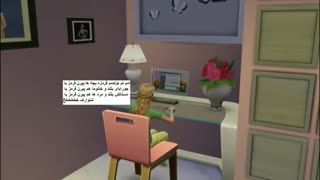 سیمز4 سریال زندگی قسمت 20 فصل 3