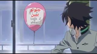 انیمه پایان جهان قسمت ویژه 1(owari no seraph special episode 1)با زیرنویس فارسی