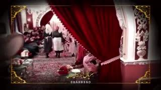 اینم موزیک ویدیو شهرزاد (درخواستی)