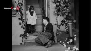 سکانس سرزمین رویاها در فیلم پسربچه(The Kid,1921)