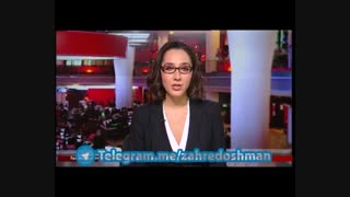 سوتی جالب مجری زن بی بی سی در خصوص کیانوش رستمی